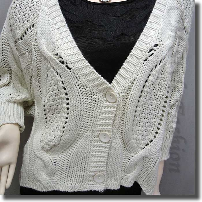 Easy Batwing Jumper Knitting Pattern : Crochet Cable Knit Batwing Sleeve Cardigan Beige