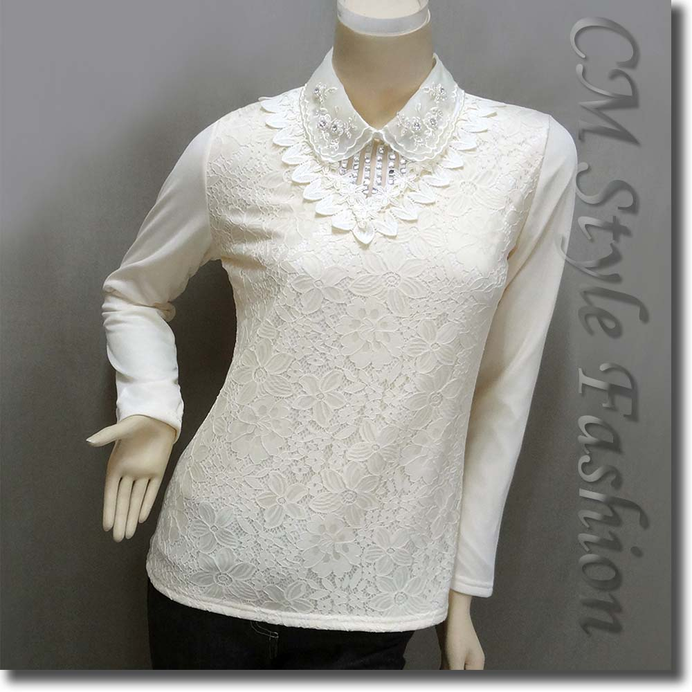 Dual Layered Beaded Sequined Collar Lace Blouse Top Beige